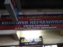 Vaibhav Refreshments