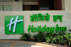 Holiday Inn Pune Hinjewadi