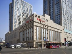 Ibis Harbin Sophia Church Hotel