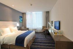 Holiday Inn Express Hefei North