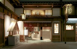 Nihon no Shun no Aji Hyakuzen