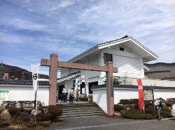 Sekigahara Museum of History and Folklore
