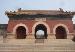 Sanyi Palace