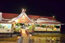 Kham Fong