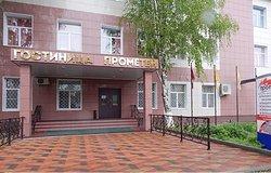 Prometey Hotel