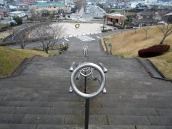 Urayama Park
