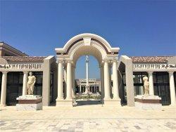 Cittantica Ephesus Park