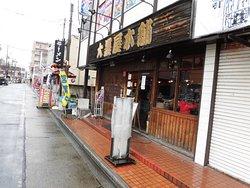 Daikokuyahonpo