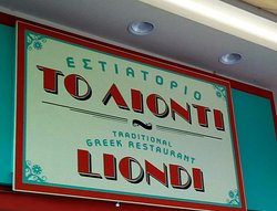 Liondi Traditional Greek Restaurant