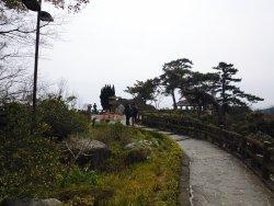Naruto Park