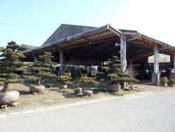 Tanushimaru Distribution Center