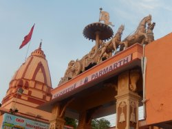Parmath Niketan Temple