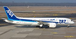 ANA (All Nippon Airways)