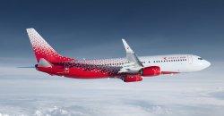 Rossiya Russian Airlines