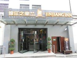 Jinjiang Inn Shaoxing Luxun Jiefang North Road