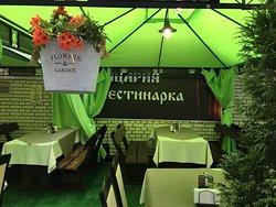 Nestinarka Restaurant