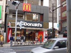 McDonald's Yokosuka Chuo