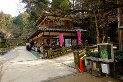 Hazuki Tea House