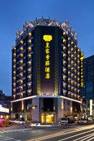 皇家季節酒店台中中港店館