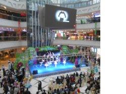 Wanda Shopping Plaza (Hongqi Street)