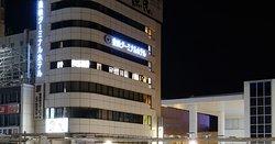Toyotetsu Terminal Hotel