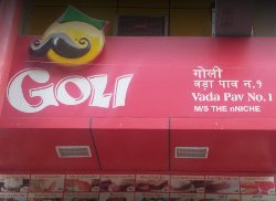 Goli Vada Pav No.1