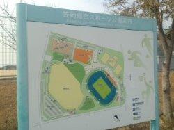 Kasaoka Sogo Sports Park