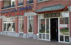 Chinese Restaurant Ko Sing