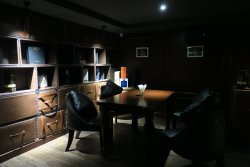 The Den Bar