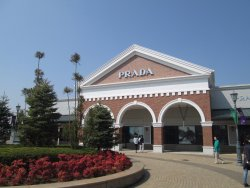 Sano Premium Outlet