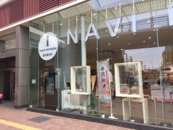 Himeji City Visitor Center