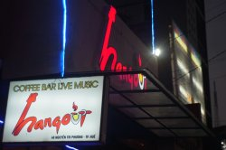 Hangout Coffee and Bar