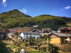 Hangzhou She Country Village