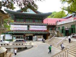 Doseonsa Temple