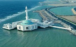 Al Rahma Mosque
