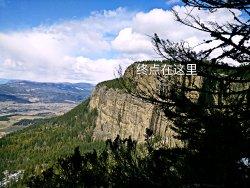 Enderby Cliffs Provincial Park