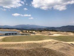 Izu Heights Golf Club