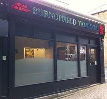 Burnopfield Tandoori