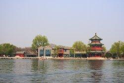 Shicha Lake Park