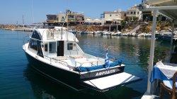 Boat Trips Aphrodite