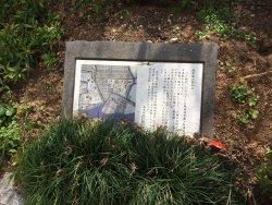 Echizenbori Remains