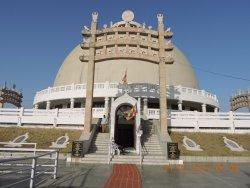 Dhamma Chakra Stupa