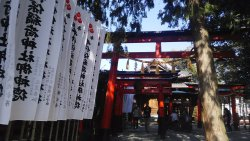 Chiyobo Inari Shrine