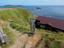 Rebun Island Sukoton Cape