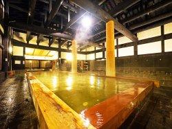 Taikonoyu Spa Resort Hotel Taiko Bettei Hatago