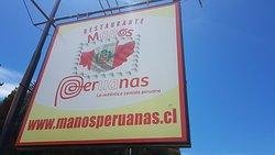 Restaurante Manos Peruanas