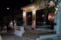 Oino Cafe Bar