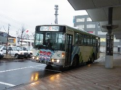 Kubiki Bus