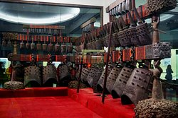 Musée provincial de Hubei