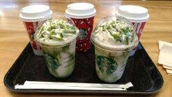 Starbucks, Amuplaza Kagoshima